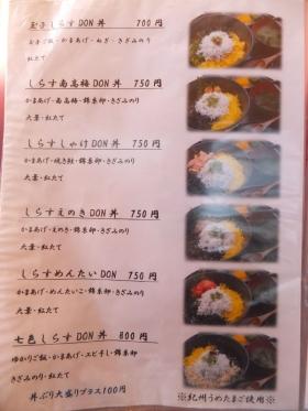 AridagawaNoritane_001_org.jpg