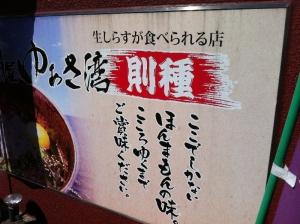 AridagawaNoritane_007_org.jpg