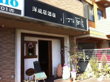 ChiisanaChuboEdayoshi_000_org.jpg