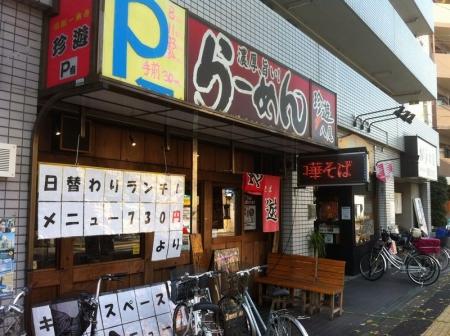 ChinyuYao_000_org.jpg