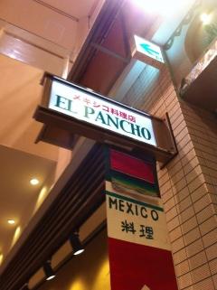 ELPanchoAbeno_001_org.jpg