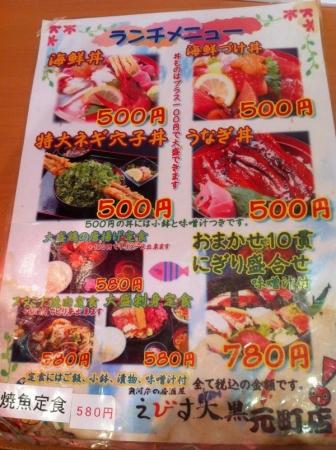 EbisuDaikokuMotomachi_001_org.jpg