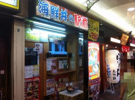 Ekimae3nomiya_001_org.jpg