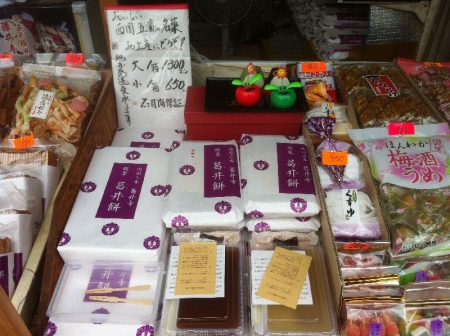 FujiideraAoiya_005_org.jpg