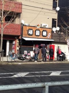 FujinomoriGankomen_008_org.jpg