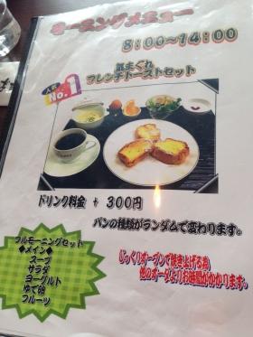 FukaiYotsuba_002_org.jpg