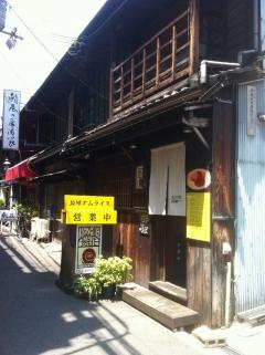 FukushimaNagayaBar_000_org.jpg