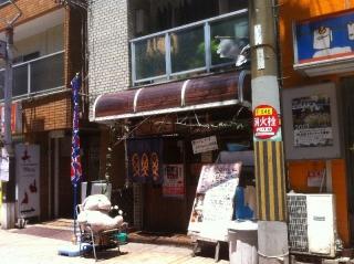 FukushimaShizuki_000_org.jpg