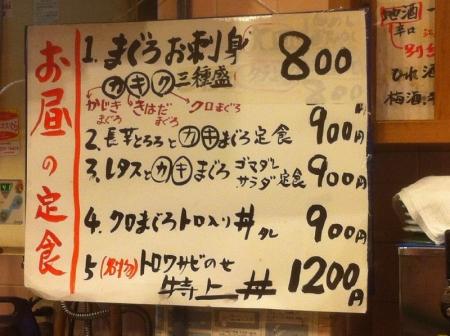 FukushimaShizuki_001_org.jpg