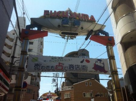 FukushimaShizuki_008_org.jpg