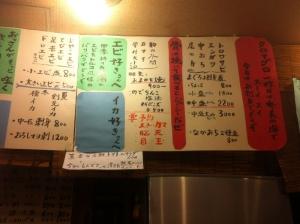 FukushimaShizuki_102_org.jpg