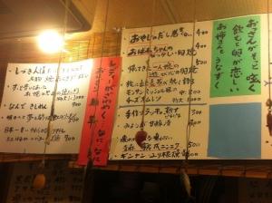 FukushimaShizuki_103_org.jpg