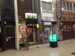 FukuyamaSakusaku_001_org.jpg