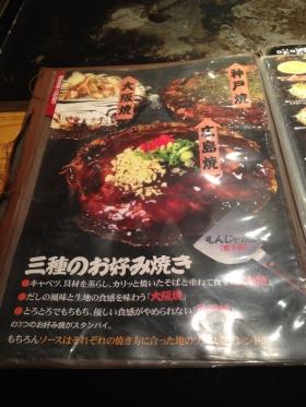 FukuyamaSakusaku_005_org.jpg