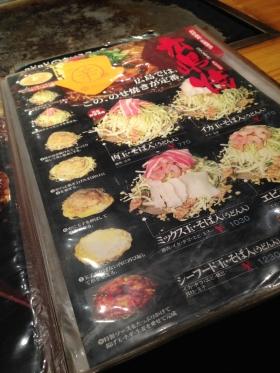 FukuyamaSakusaku_006_org.jpg