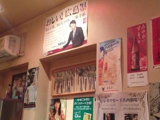 FukuyamaSakusaku_007_org.jpg