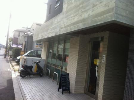 FushimiAraki_000_org.jpg