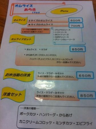 FushimiAraki_001_org.jpg