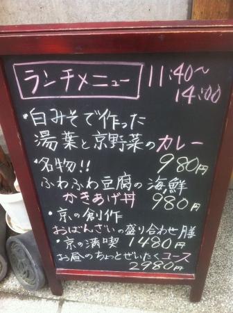 GionTyabuya_001_org.jpg