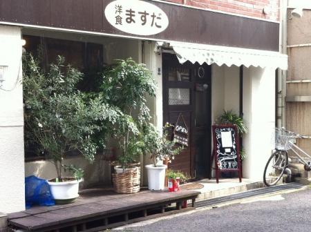 HanakumaMasuda_000_org.jpg