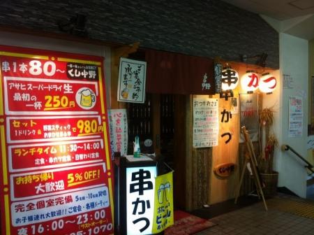 HarinakanoKushinakano_001_org.jpg