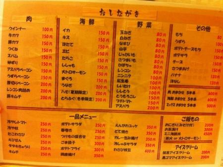 HarinakanoKushinakano_002_org.jpg
