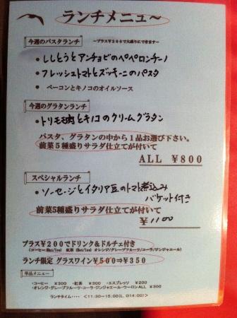 HigashiMikuniILGabbiano_000_org.jpg