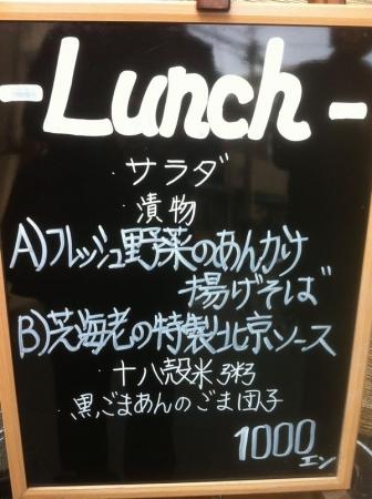HigashimikuniMei_001_org.jpg
