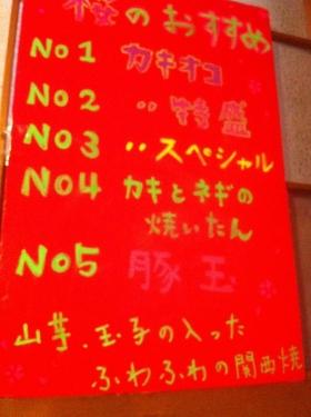 HinaseSakura_007_org.jpg