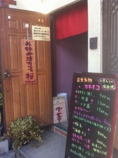 HinaseSakura_012_org.jpg