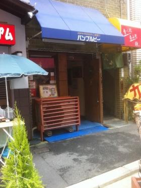 HonmachiBumblebee_000_org.jpg