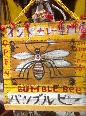 HonmachiBumblebee_001_org.jpg