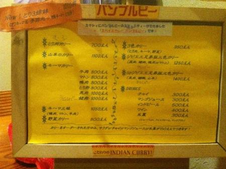 HonmachiBumblebee_002_org.jpg