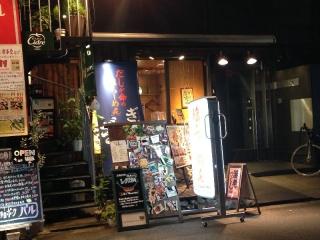 HonmachiGyogyogyo_000_org.jpg