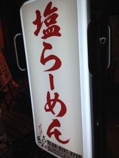 HonmachiGyogyogyo_001_org.jpg