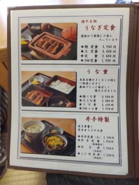 IsahayaIde_001_org.jpg