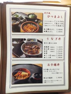 IsahayaIde_002_org.jpg