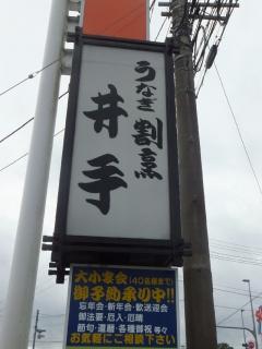 IsahayaIde_011_org.jpg