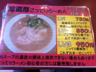 IssakuNeyagawa_003_org2.jpg