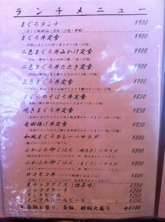KaizukaUozo_100_org.jpg
