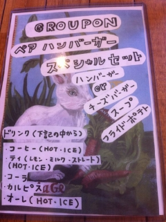 KakogawaGreenLovers_000_org.jpg