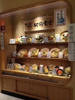 KamatakeYodobashiUmeda_008_org.jpg