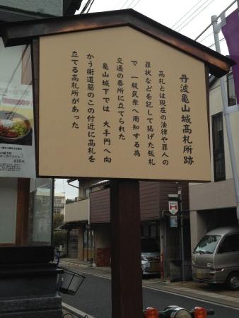 KameokaSakai_002_org.jpg