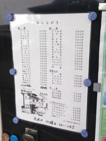 KameokaSakai_003_org.jpg