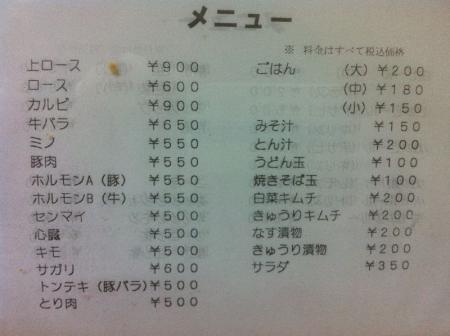 KameyamaKame8_002_org.jpg