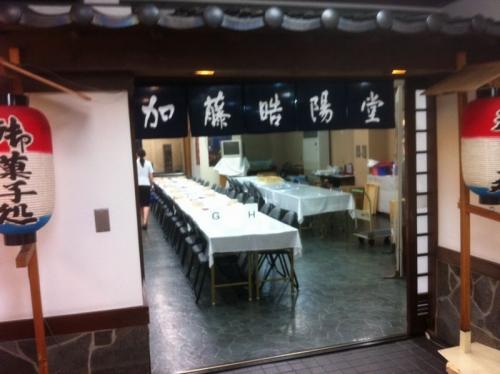 KanazawaWagashi_000_org.jpg