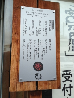 KanyaNakamozu_200_org.jpg