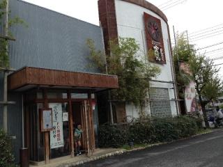KanyaNakamozu_212_org.jpg