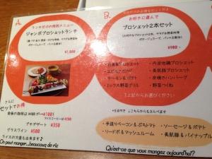 KarasumaoikeBrochette_000_org.jpg