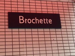 KarasumaoikeBrochette_009_org.jpg